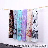 Wholesale 2013 New Arrive Scarf Big Butterfly Pattern Romantic Lovely Cheap Women Shawl Bright Purple Shawl