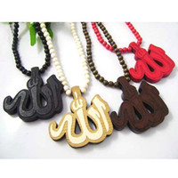 Wholesale Retail Necklace GOOD WOOD Hip hop Wooden Four colors Allah Beaded Fashion rosary jewelry LK3006