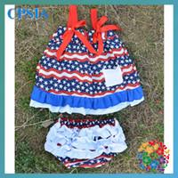 Leopard Christmas unisex Patriotic baby clothes set wholesale baby clothes wholesale price baby girl clothes 12pcs lot (09)