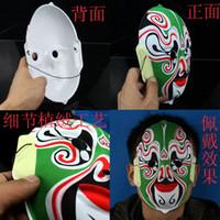 Halloween masks china opera - pc China Chinese Opera style party mask face mask