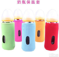 Wholesale Baby Milk Bottle bag Set Glass feeding Bottles Insulating Sheath baby gifts you can choose size