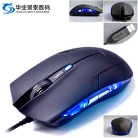 Wholesale MIX Christmas Gift Vip Links Lowest Price High Quality Accept Mixed Order Computer Mouse Vip Links