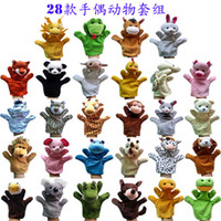 Wholesale Figures Toy Hands Finger Puppets Clothes Baby Stories Helper Doll Design Children Kids Gifts