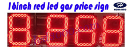 16inch red color led gas price sign 8.888(HOP4-16R)