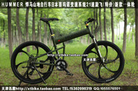 Wholesale Limited edition hummer folding bicycle folding mountain bike magnesium alloy one piece wheel