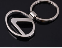 Wholesale Car Key Chain New The metal hollow Benz cars standard keychain