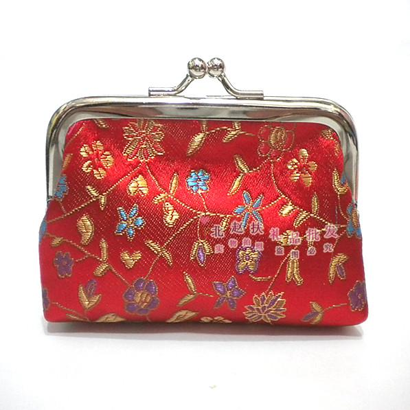 Coin Purses. invalid category id. Coin Purses. Showing 6 of 6 results that match your query. Search Product Result. Product - Leather Womens Wallet Metal Frame Coin Purse ID Credit Card Case Coin Purse Mini. Product Image. Product Title. Leather Womens Wallet Metal Frame Coin Purse ID Credit Card Case Coin Purse Mini.