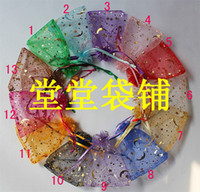 Wholesale Wedding favors size Star Moon gilding Organza candy bags gift bags