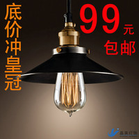 Wholesale EMS Nostalgic vintage copper pendant light american classical old furniture pendant light