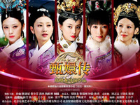 Wholesale Empresses in the Palace ZhenHuan the complete episodes DVD China Mainland