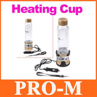 Wholesale Electric Car based vehicle mounted Heating Cup Kettle for Travel and Business Trip Outdoor H8004