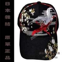 Wholesale Double crane flying high quality large brim cap luxury embroidery black