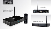 Android TV Box android wmv player - Mele A3700 Android Set Top Box Player Allwinner Boxchip A10 HDMI WiFi GB RAM GB WiFi Antenna S525