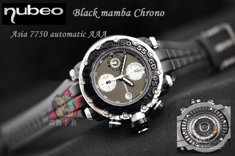 Nubeo Black Mamba Watch