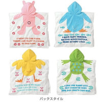 Wholesale Nissen baby hooded bathrobe bath towel bath terry bathing robe for children kids infant