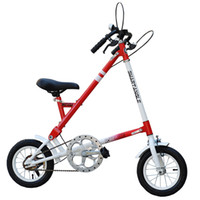 Wholesale Trigonometric fairy smartangle series red folding bike bicycle child adult bmx