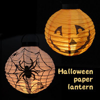 Halloween   100 pcs lot Halloween Decoration Paper Lanterns lamp Light Party New #1988