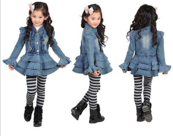 sezonmoda.ru - Джинсовая одежда для детей