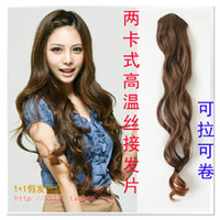 Wholesale 1 wifing invisible clip volume hair piece hair extension piece high temperature wire hair extension