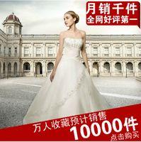 Wholesale The bride wipes bosom princess han edition trailing white wedding dress wedding dress pregnant wom