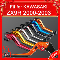 aftermarket brakes - Aftermarket Adjustable clutch and Brake lever for KAWASAKI ZX9R