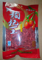 Wholesale Bag Certified ORGANIC KG Top Goji Berries Pure Bulk