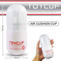 Hand Free White male masturbator Free shipping TOYCUP male masturbation cup,;Air cushion cup,fleshlight,sex toys for man,sex products
