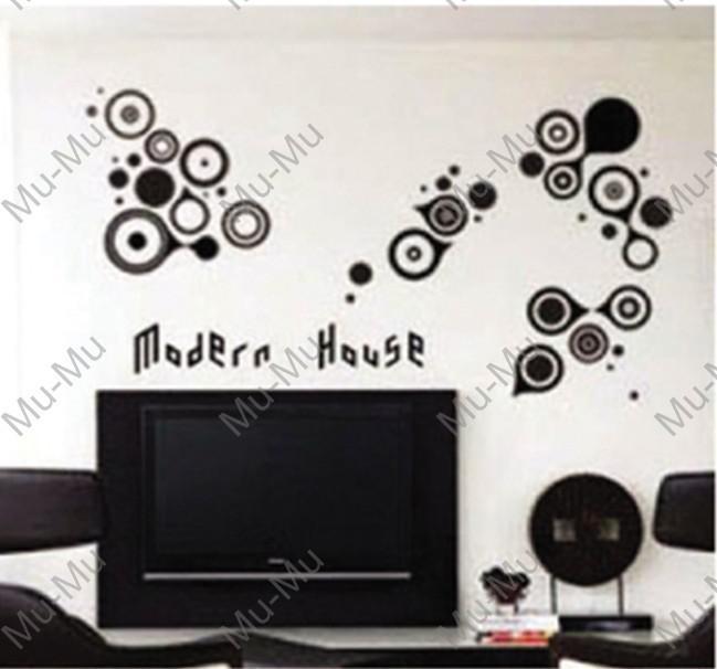 sample house black circle stick decorative art mural wall decal