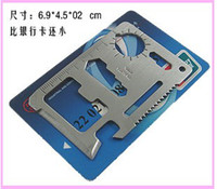 Wholesale Tool Army marine military Hunting Survival Kit Pocket Credit Card Knife big size cm