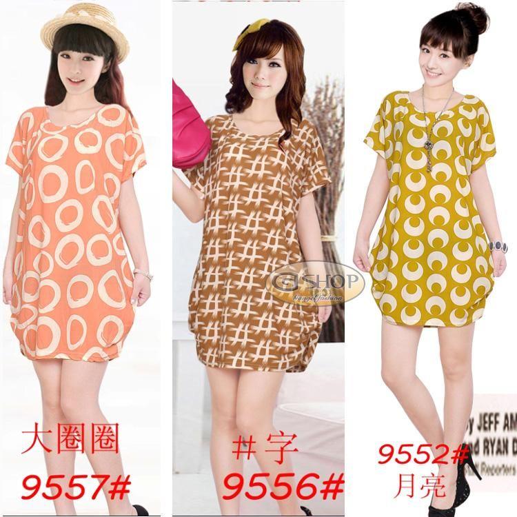 Women Wear Long All Match T Shirt Jacket Dress Shirt 2013 Female Cotton Loose Printing From Szwentai5317, $17.81 | Dhgate.Com