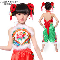 Girl 120 cm, 140 cm Red Classic children's costumes girls national dance clothing baby costume chinese-style chest covering