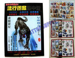 Wholesale Tattoo Book Fashion Pattern Wolf beast of prey NO