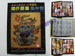 Wholesale Fortune Cat Tattoo Design Book Fashion Pattern A4 size
