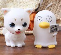 Wholesale Gintama Sataharu Elizabeth Piggy Bank Dolls Saving Box Action Figures Storage Bottles Jars