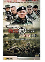 Wholesale Store the original TV series I am a commando also known as a loaded DVD army life