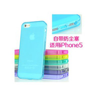 Silicone iphone 5 - 7 color Soft TPU silicone combination with dust stopper plug cover case for iphone