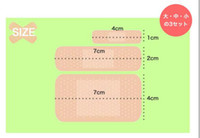 Wholesale 1set sheets Cute Bandage Sticker Post it Bookmark Point it Marker Memo Flags sticky Note
