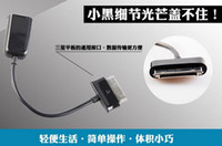 Wholesale Sample USB Connection Kit Host OTG Cable Adapter for Samsung Galaxy Tab N8000 N8010 P7510 P7500 Low