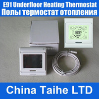 Wholesale GHJB54 Menred E91 Room Underfloor Heating Thermostat With LCD Touch Screen V V