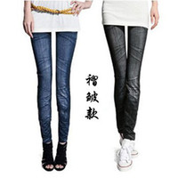 Wholesale Tight Woman Lady jeans Sexy Drape Print Style W3012