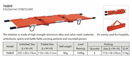Wholesale Aluminium alloy folding stretcher ambulance stretcher medical stretcher