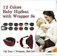 Wholesale 2012 Hot Sale Korea Pognae Suspenders Hipseat Stool Suspenders Waist Pack Shoulder Pad