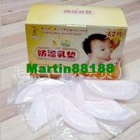 Nursing pads Baby kangaroos Zhejiang [Breast pads Kangaroo Kangaroo baby disposable anti-galactorrhea pad spill-proof chest paste 62 pack