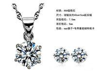 Wholesale Dazzling eight exquisite heart eight arrow zircon Earring Necklace Set