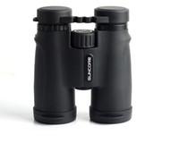 Wholesale SUNCORE Shun light Blazers X42 binoculars high powered HD Night Vision Telescope