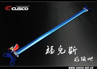 stabilizer bar - CUSCO Fox FOCUS after the top bar Stabilizer Link modified special products accessories ordering