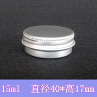 Wholesale ml Aluminum Case g Round Mat Aluminum Can Aluminum Container sample container