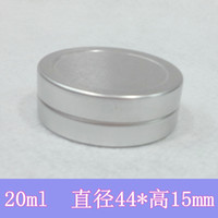 aluminum food packing containers - New arrival g Metal Box ml Aluminum Jar lip gloss Container Tea Tin Cosmetics Packing