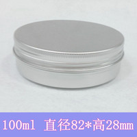 cosmetic cream container - g Packaging Tin Metal Cans Cosmetics Jar Cream Container Round Aluminum Butter Case