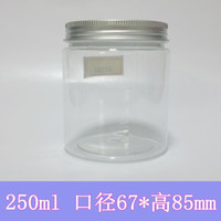 Wholesale 50pcs ml Cream Jar Cosmetic Container PET Bottle Plastic Packaging Aluminum Can Food Storage